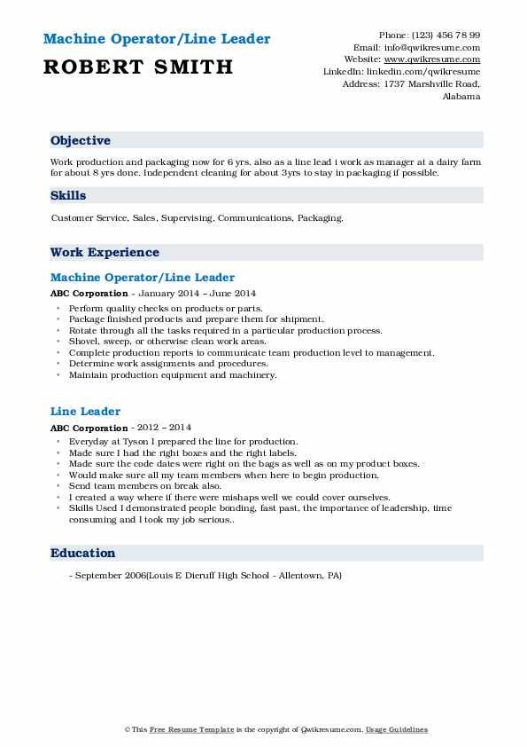 Machine Operator/Line Leader Resume Format
