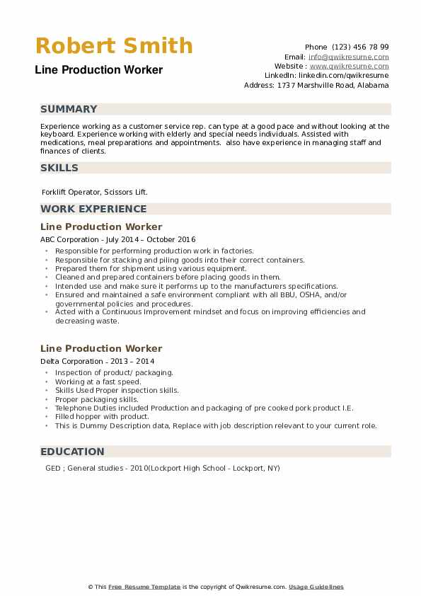 Line Production Worker Resume example
