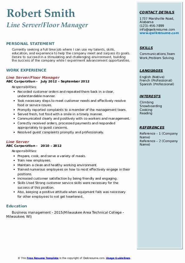 Line Server/Floor Manager Resume Model