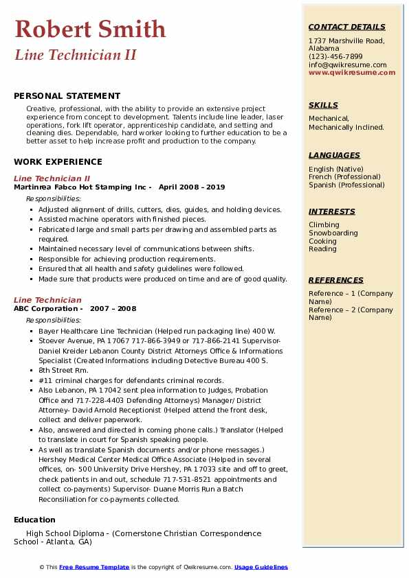 Line Technician II Resume Format