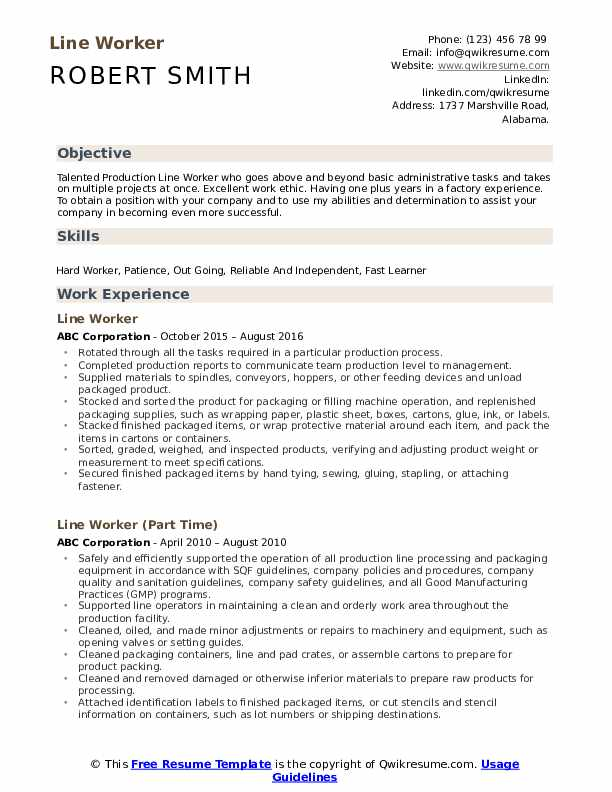 Line Worker Resume Template
