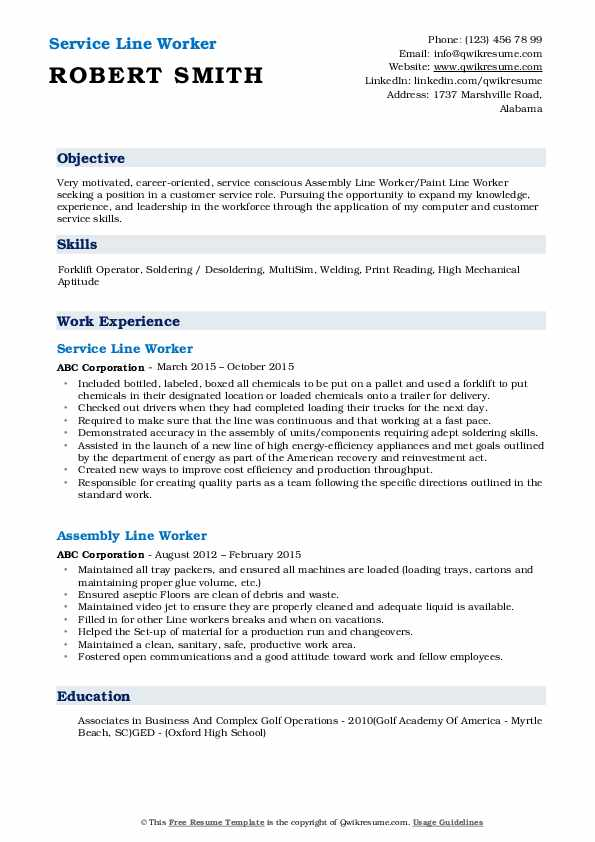 Service Line Worker Resume Template