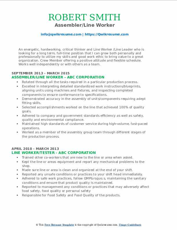 Assembler/Line Worker Resume Model