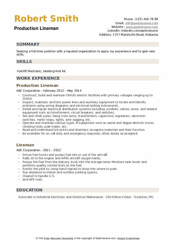 Production Lineman Resume Sample