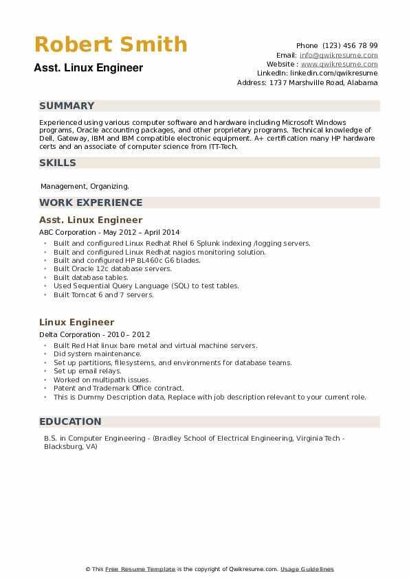 Linux Engineer Resume example