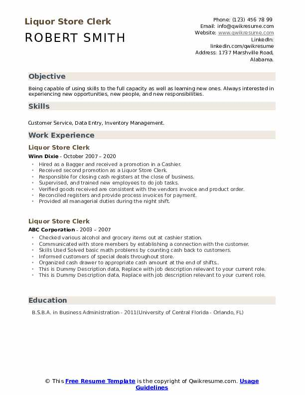 Liquor Store Clerk Resume example