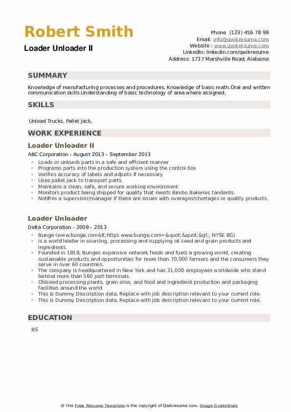 Loader Unloader Resume example