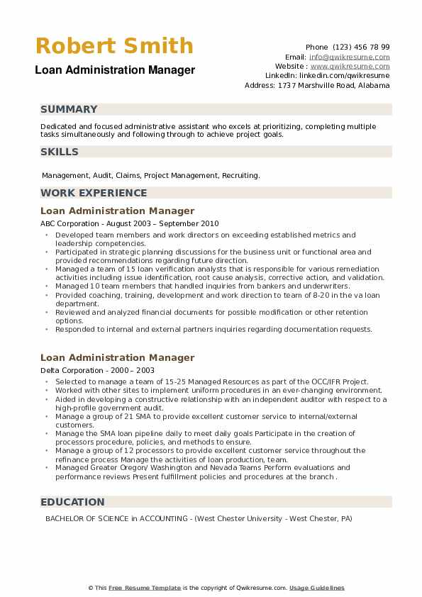 Loan Administration Manager Resume example