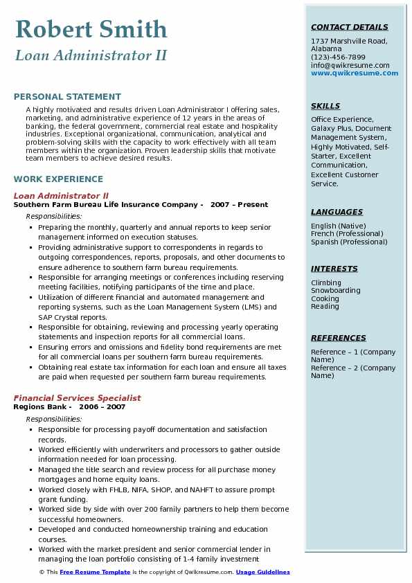 Loan Administrator II Resume Sample