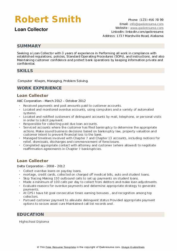 Loan Collector Resume example