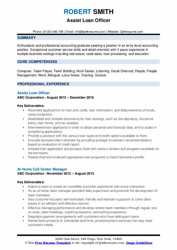 Assist Loan Officer Resume Model