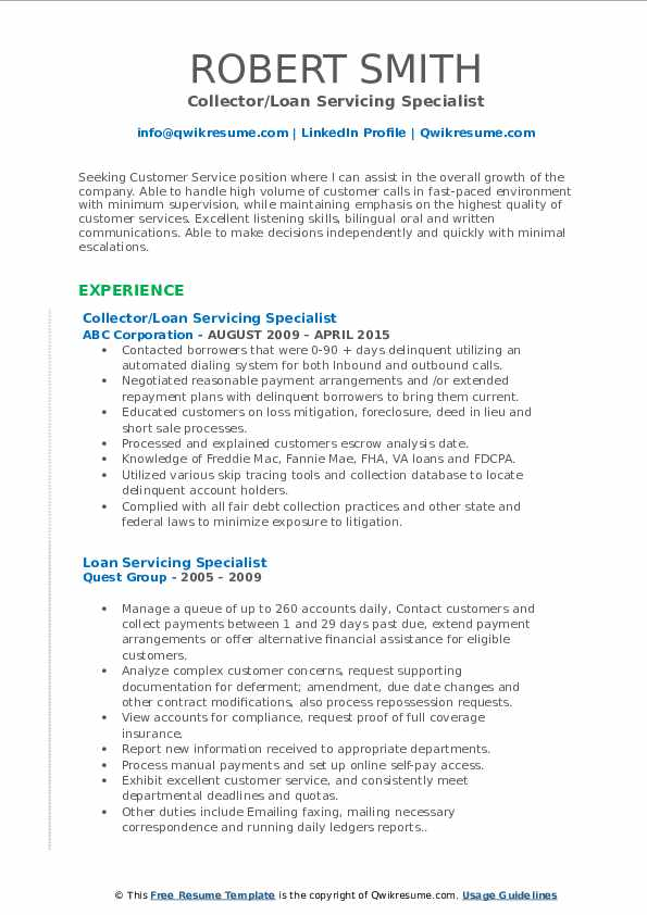 Collector/Loan Servicing Specialist Resume Sample