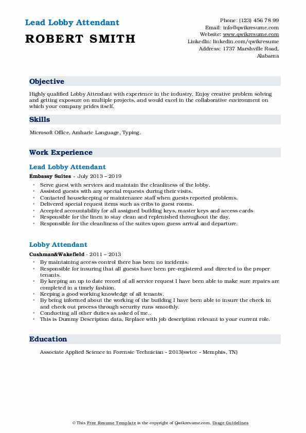 Lead Lobby Attendant Resume Example