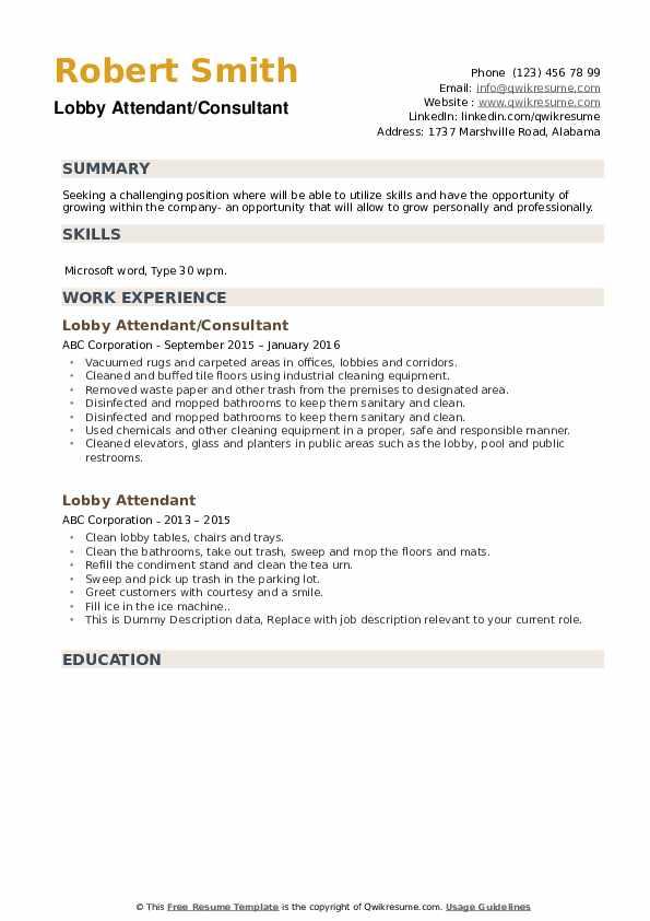 Lobby Attendant/Consultant Resume Model