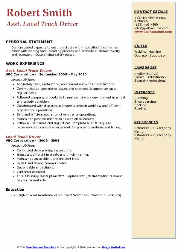 Asst. Local Truck Driver Resume Example