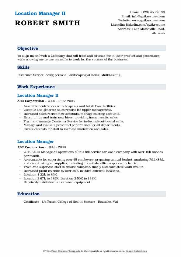 Location Manager II Resume Example