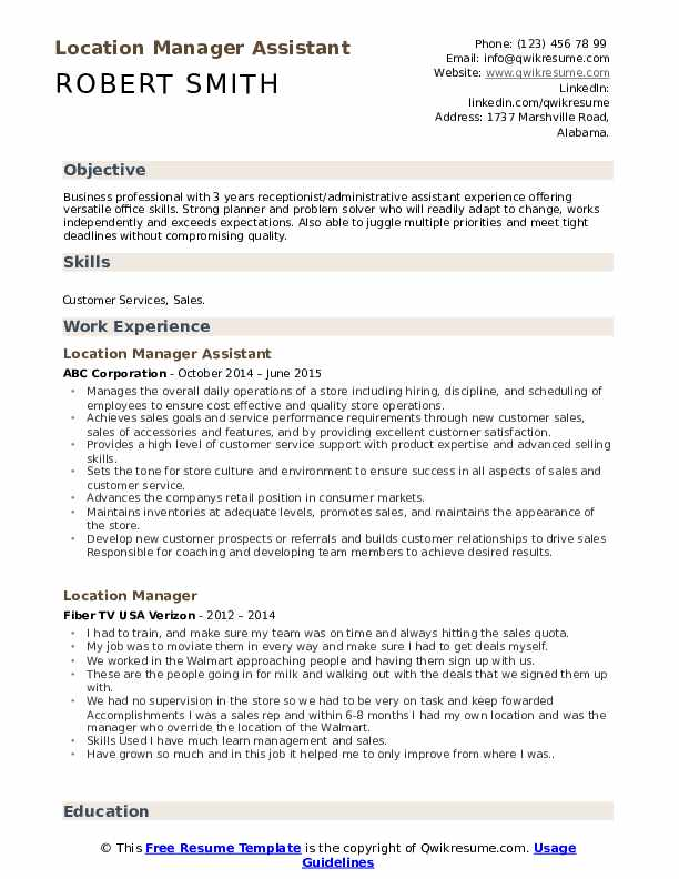 Location Manager Assistant Resume Sample