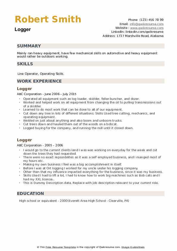 Logger Resume example
