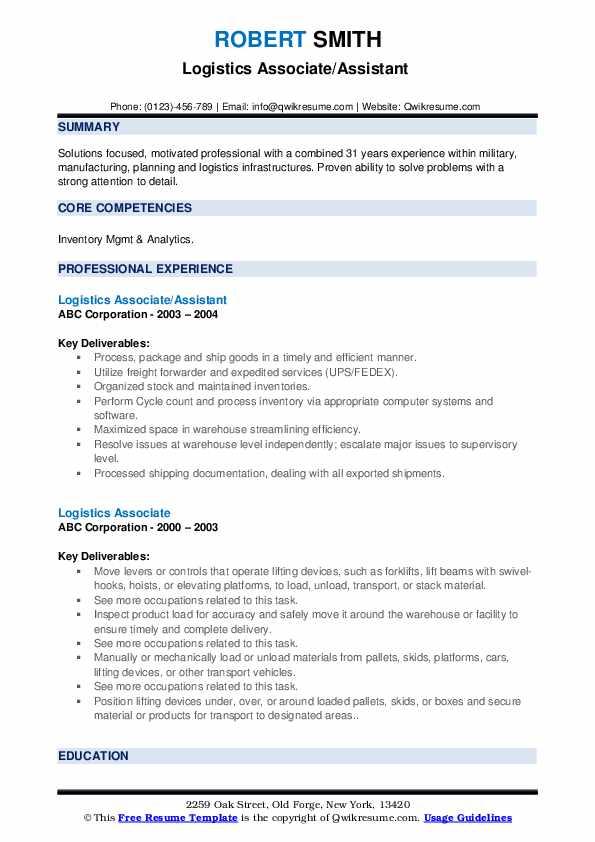 logistics associate resume samples