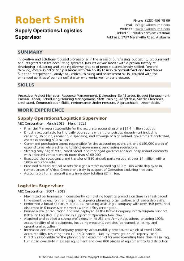 Supply Operations/Logistics Supervisor Resume Template