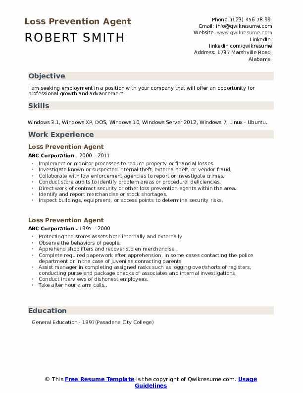 Loss Prevention Agent Resume Format
