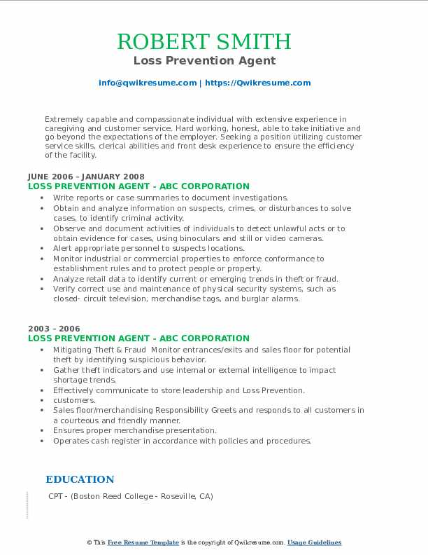 Loss Prevention Agent Resume Template
