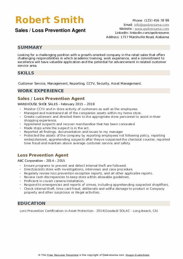 Sales / Loss Prevention Agent Resume Example