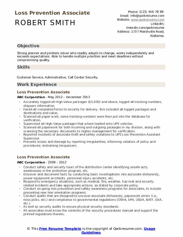 Loss Prevention Associate Resume Model