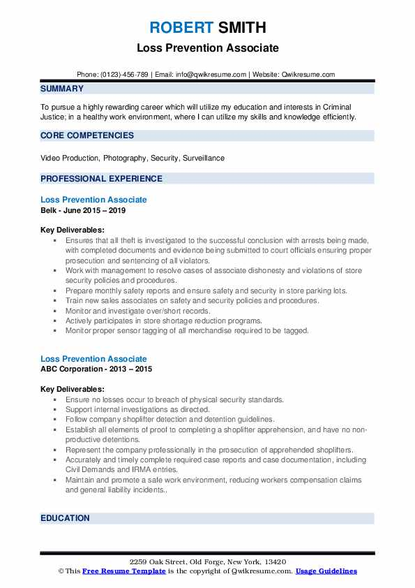 Loss Prevention Associate Resume Example