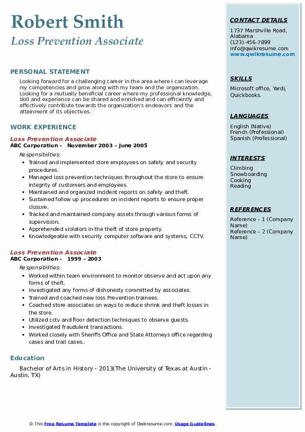 Loss Prevention Associate Resume example