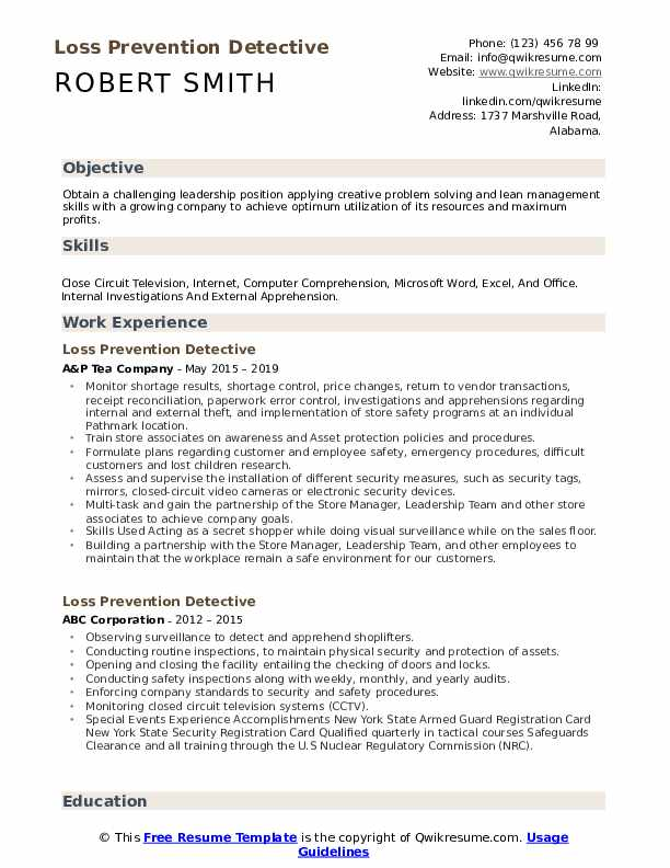 Loss Prevention Detective Resume Example
