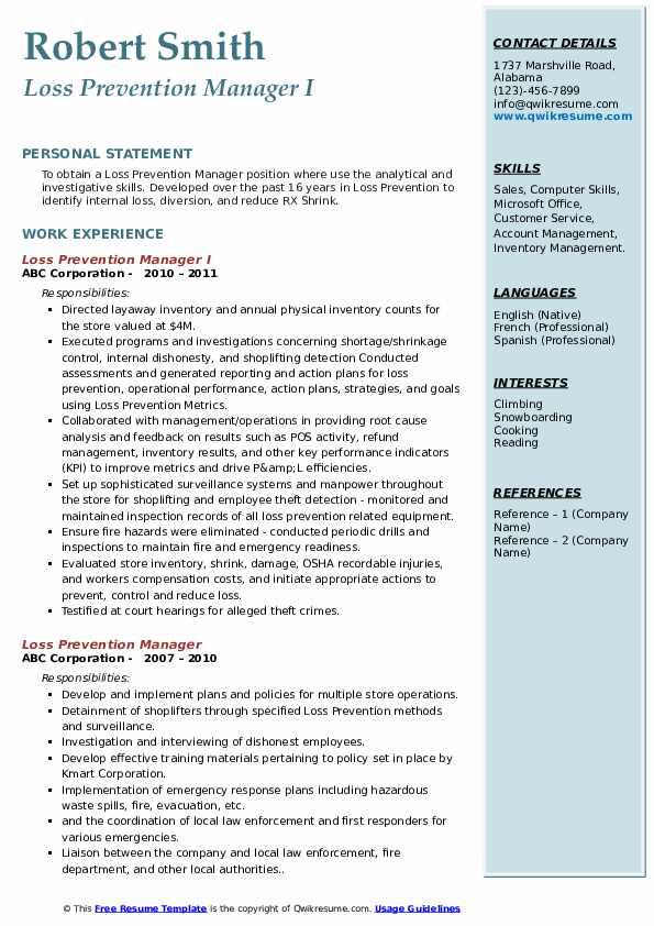 Loss Prevention Manager I Resume Model