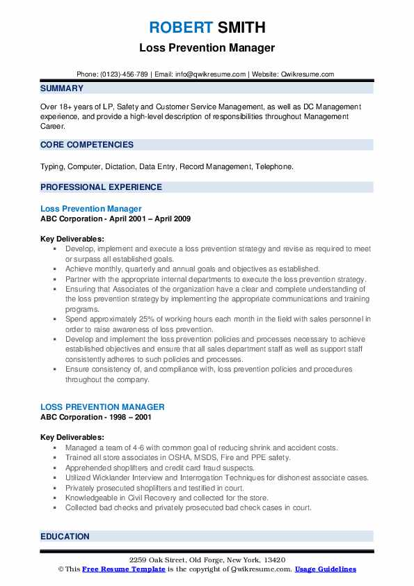 Loss Prevention Manager Resume example