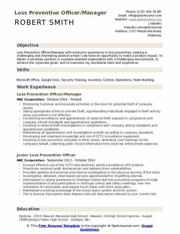 Loss Prevention Officer/Manager Resume Format
