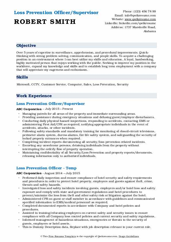 Loss Prevention Officer/Supervisor Resume Sample