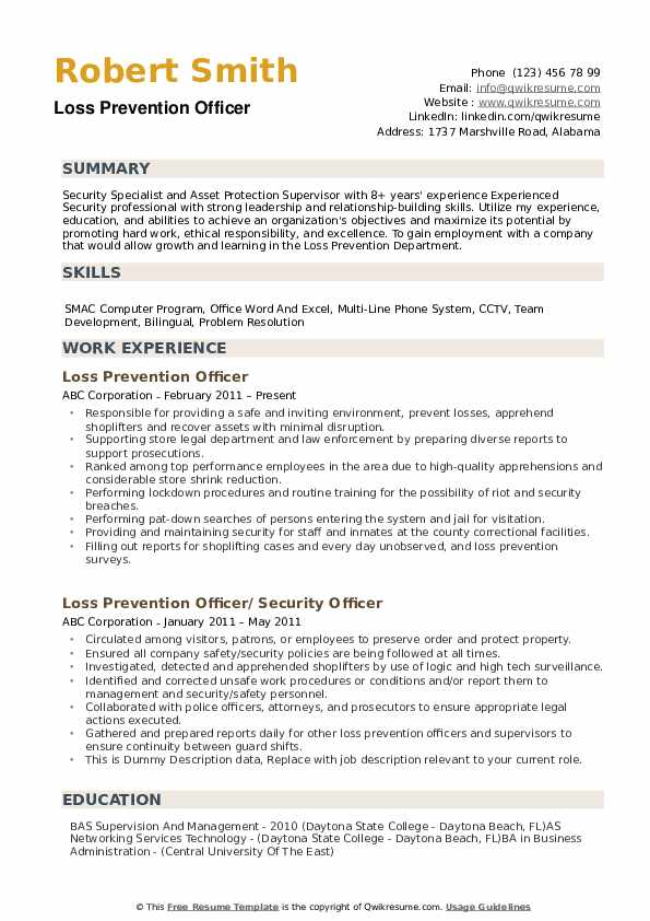 Loss Prevention Officer Resume Sample
