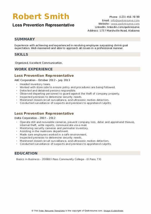 Loss Prevention Representative Resume example