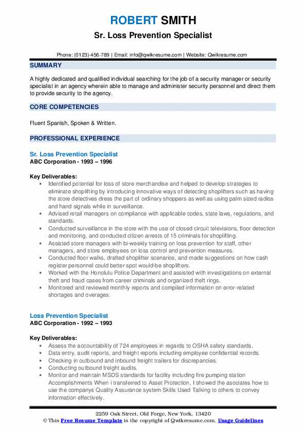 Sr. Loss Prevention Specialist Resume Example
