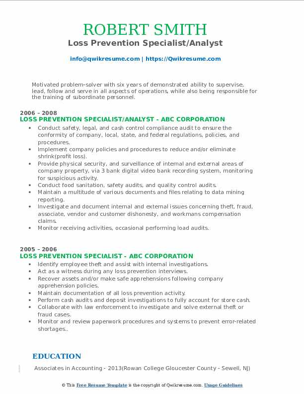 Loss Prevention Specialist/Analyst Resume Example