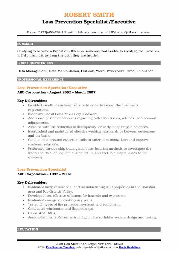 Loss Prevention Specialist/Executive Resume Template