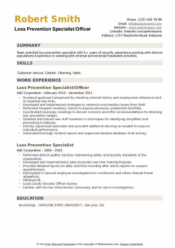 Loss Prevention Specialist/Officer Resume Format