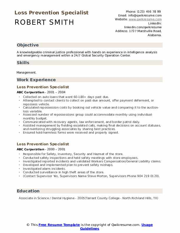 Loss Prevention Specialist Resume example
