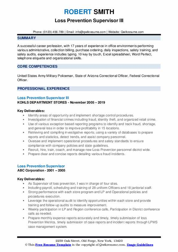 Loss Prevention Supervisor III Resume Template