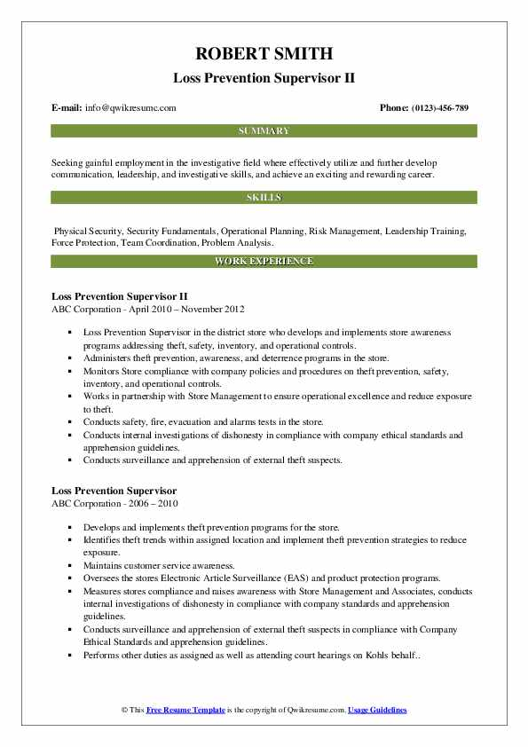 Loss Prevention Supervisor II Resume Sample