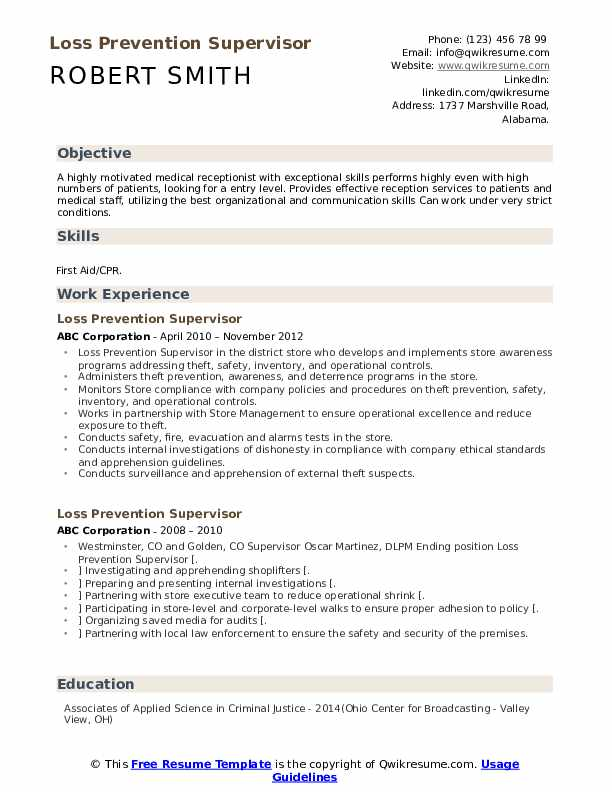 Loss Prevention Supervisor Resume Model