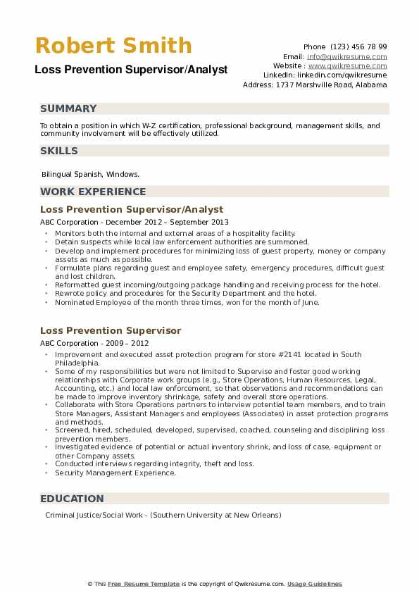 Loss Prevention Supervisor/Analyst Resume Model