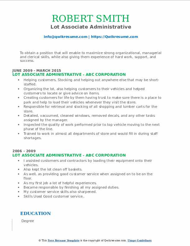 Lot Associate Administrative Resume Example