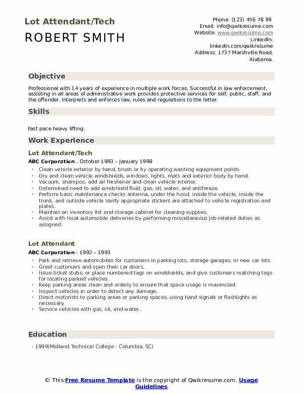 Lot Attendant/Tech Resume Sample