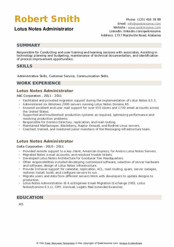 Lotus Notes Administrator Resume example