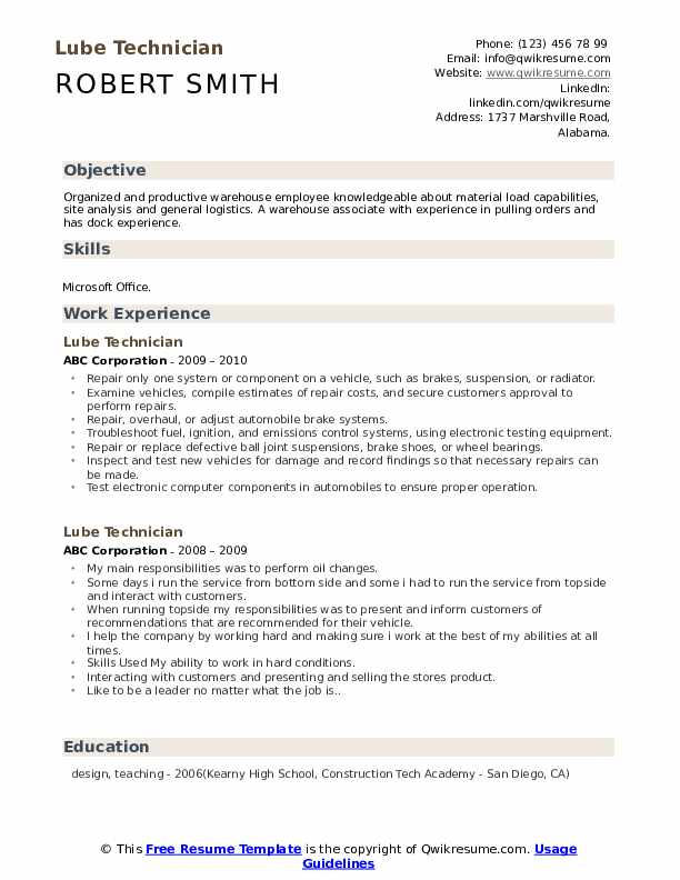 Lube Technician Resume Samples | QwikResume